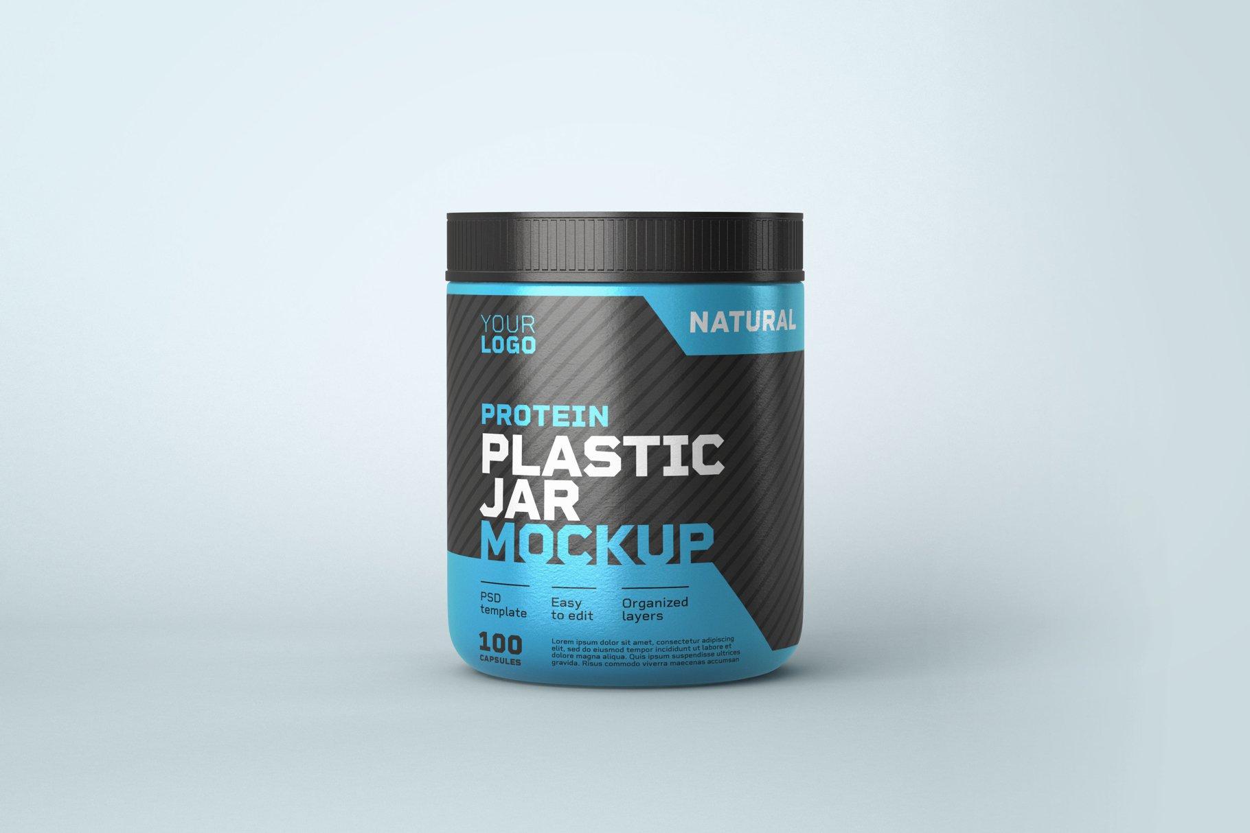 10款食物塑料罐标签设计展示样机模板 Food Supplement Plastic Jar Mockup插图(9)