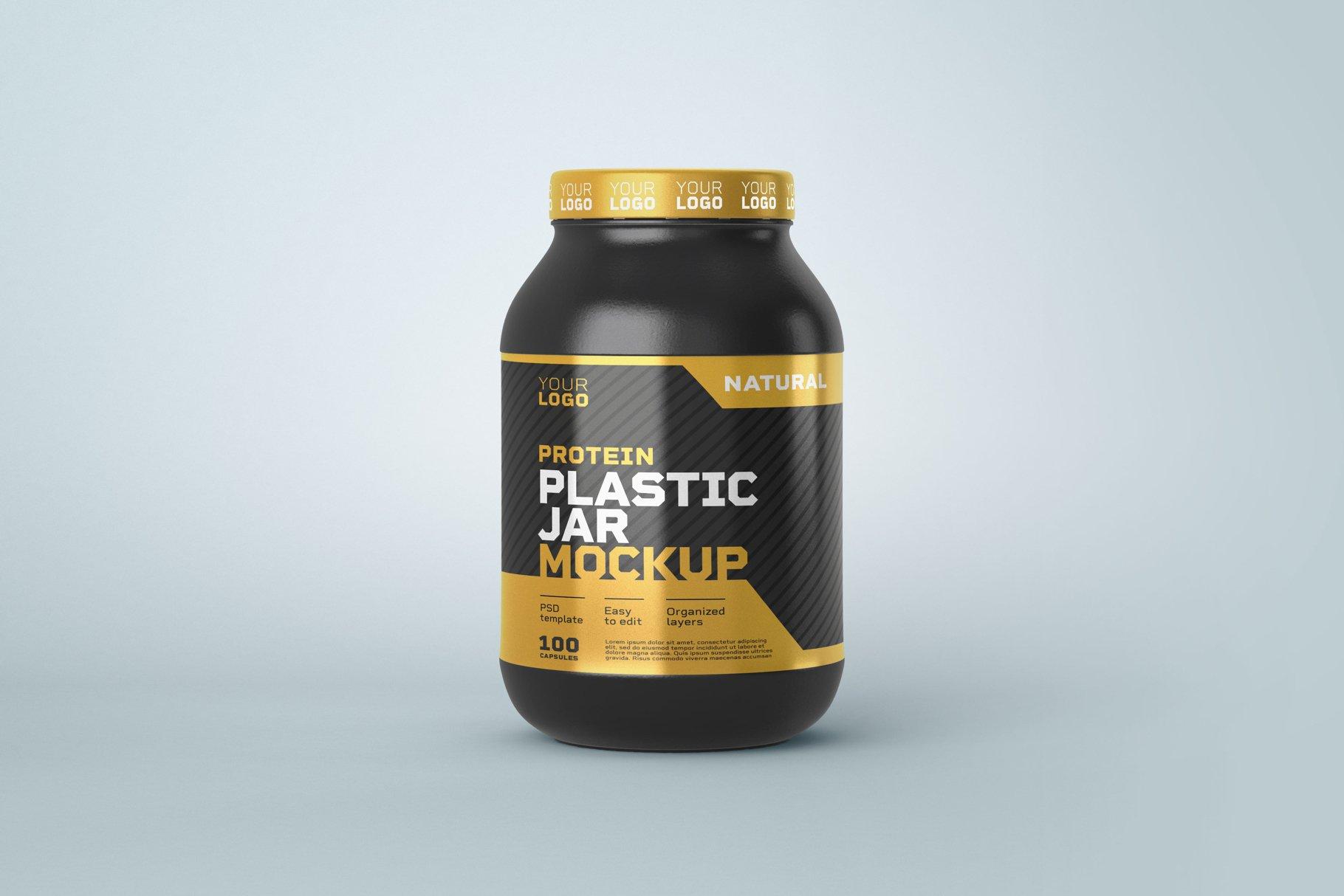10款食物塑料罐标签设计展示样机模板 Food Supplement Plastic Jar Mockup插图(10)