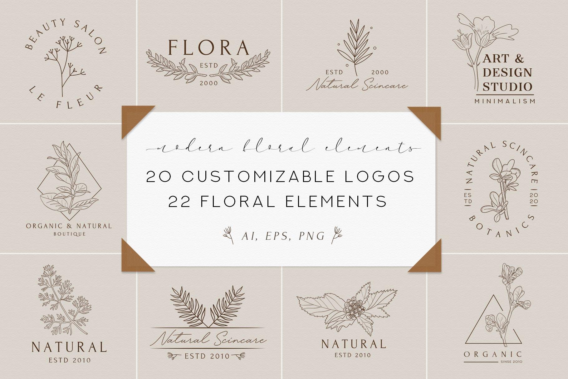 精美植物徽标标志设计AI矢量模板素材 BotanicalLogos & Illustrations插图
