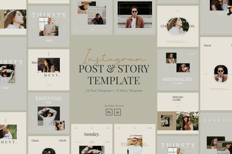 现代简约品牌推广新媒体电商海报设计模板 Minimalist Instagram for Creator插图