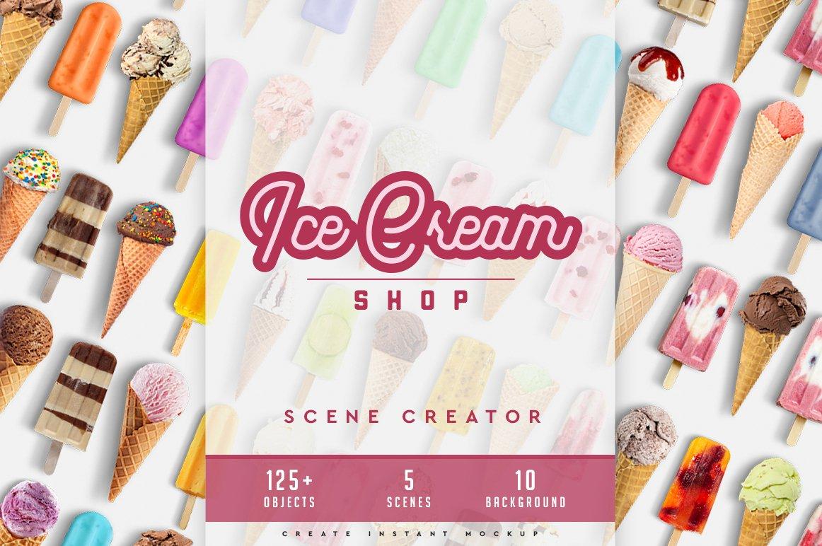 冰淇淋场景发生器平面广告设计PS素材 Ice Cream Scene Creator #01插图