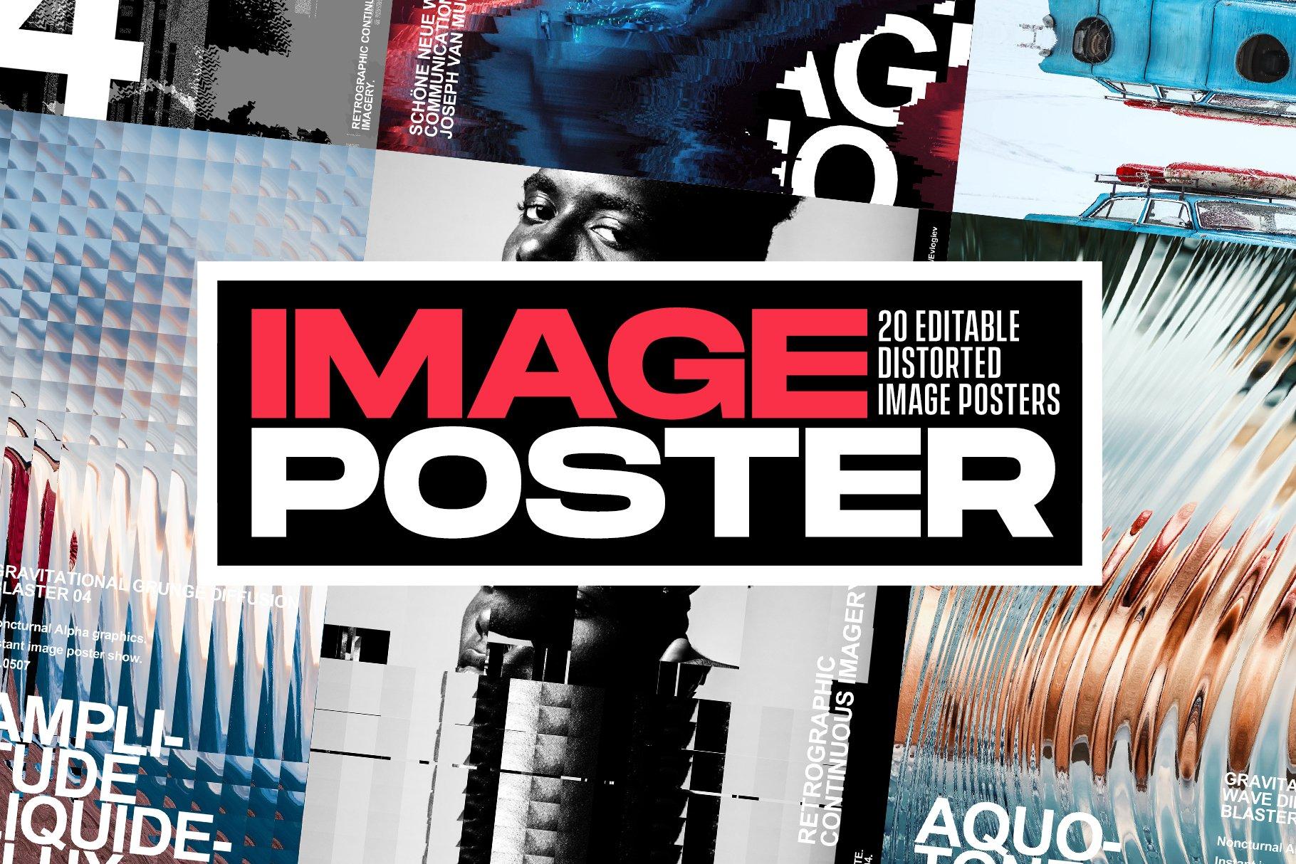 [淘宝购买] 20款抽象扭曲故障主视觉海报图片设计效果PS样式模板 Evlogiev – Distort Image Poster插图