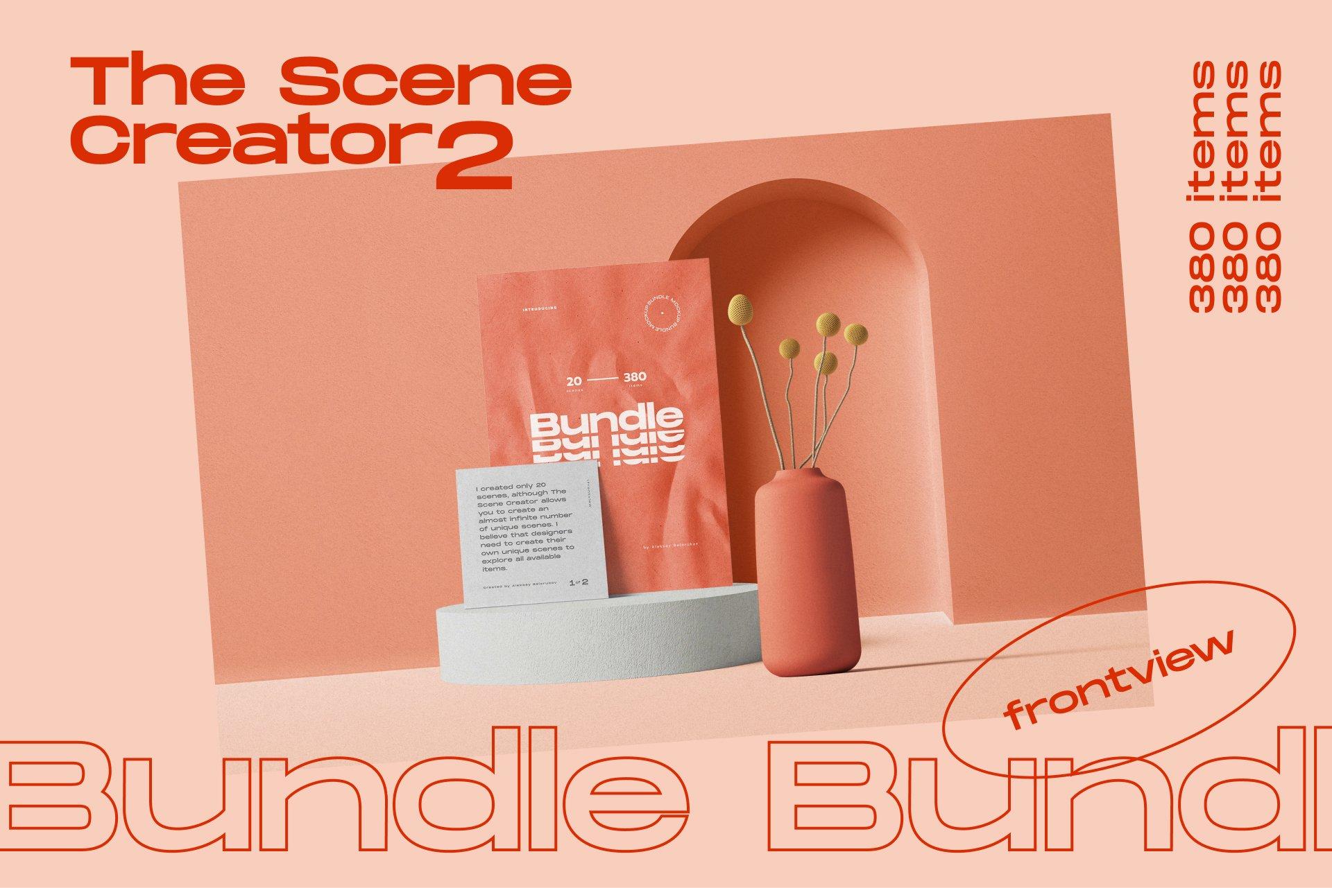 [淘宝购买] 超大品牌VI包装设计PS智能贴图样机模板素材 The Scene Creator 2 / Frontview插图