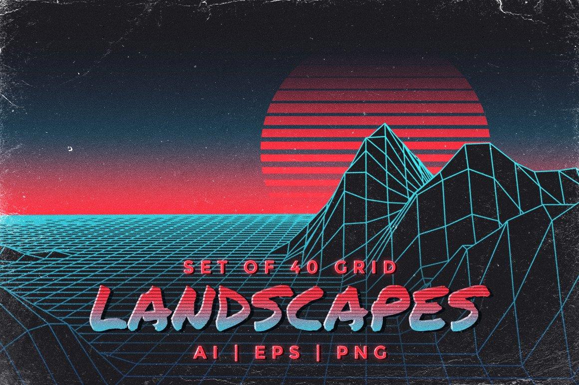 40款80年代复古未来美学矢量网格纹理山水插图设计素材 Retro Inspired Grid Landscapes插图