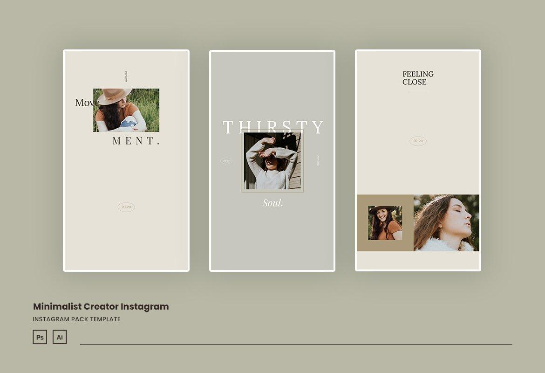 现代简约品牌推广新媒体电商海报设计模板 Minimalist Instagram for Creator插图(3)