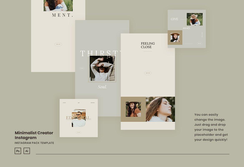 现代简约品牌推广新媒体电商海报设计模板 Minimalist Instagram for Creator插图(4)