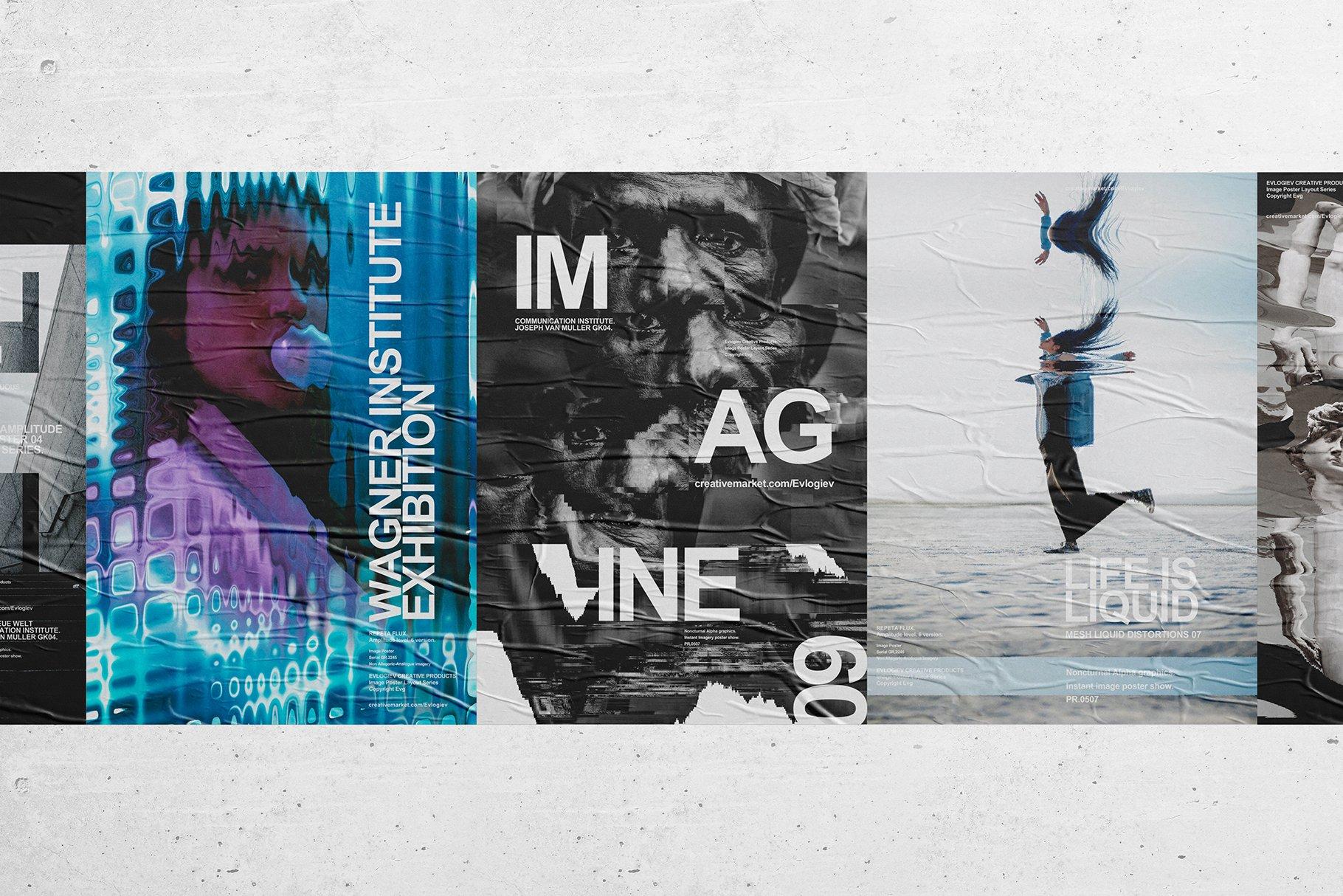 [淘宝购买] 20款抽象扭曲故障主视觉海报图片设计效果PS样式模板 Evlogiev – Distort Image Poster插图(4)