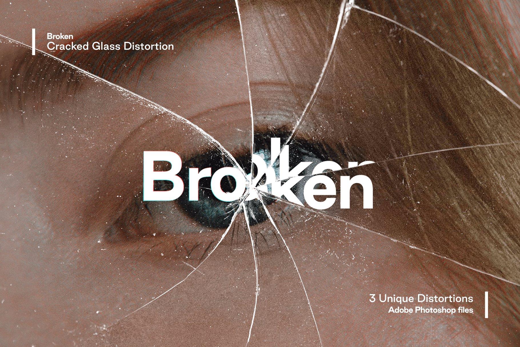 [淘宝购买]模糊破碎破裂变形玻璃叠加层背景PS设计素材 Broken – Cracked Glass Distortions插图