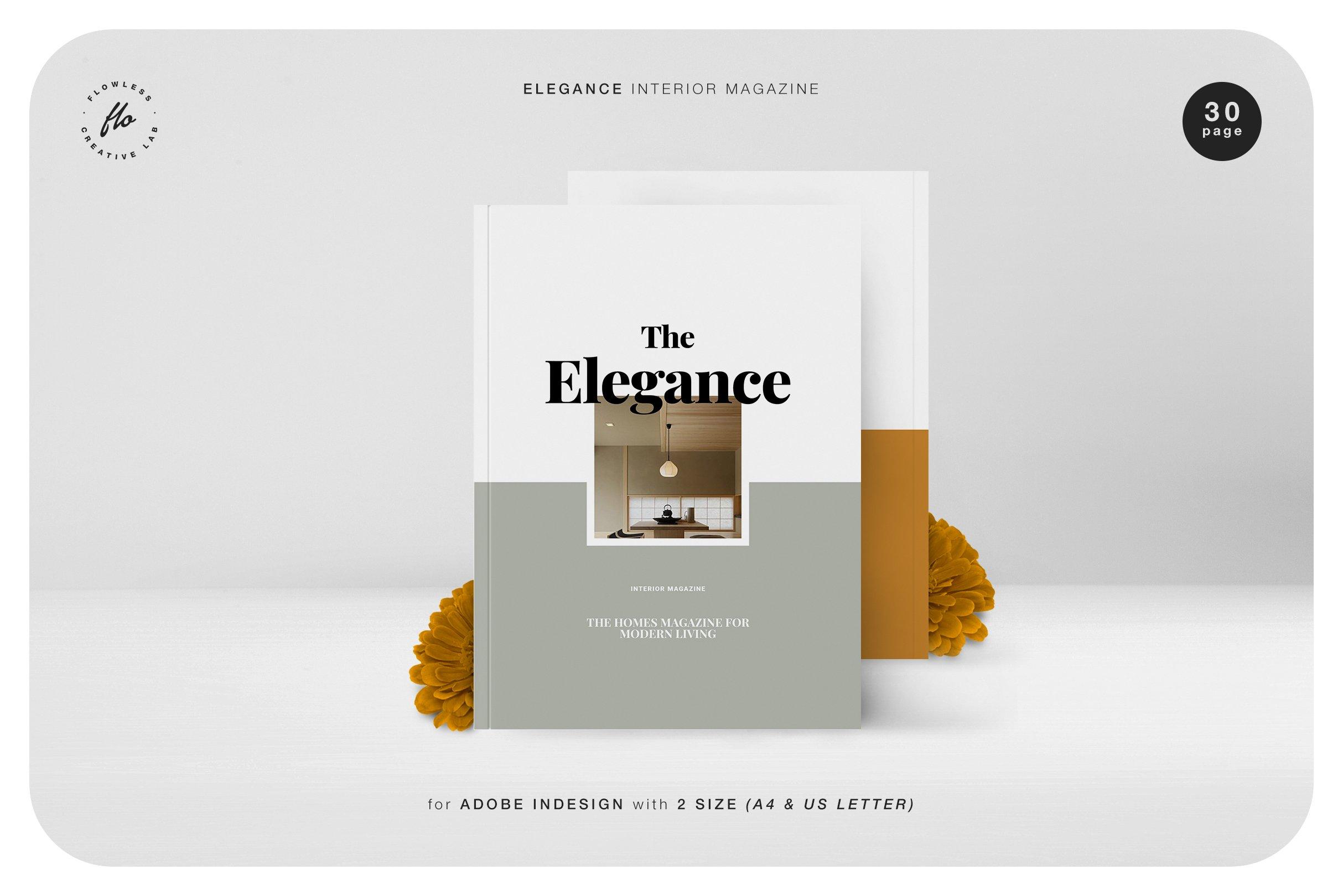 优雅室内设计作品集杂志画册INDD模板 ELEGANCE Interior Magazine插图