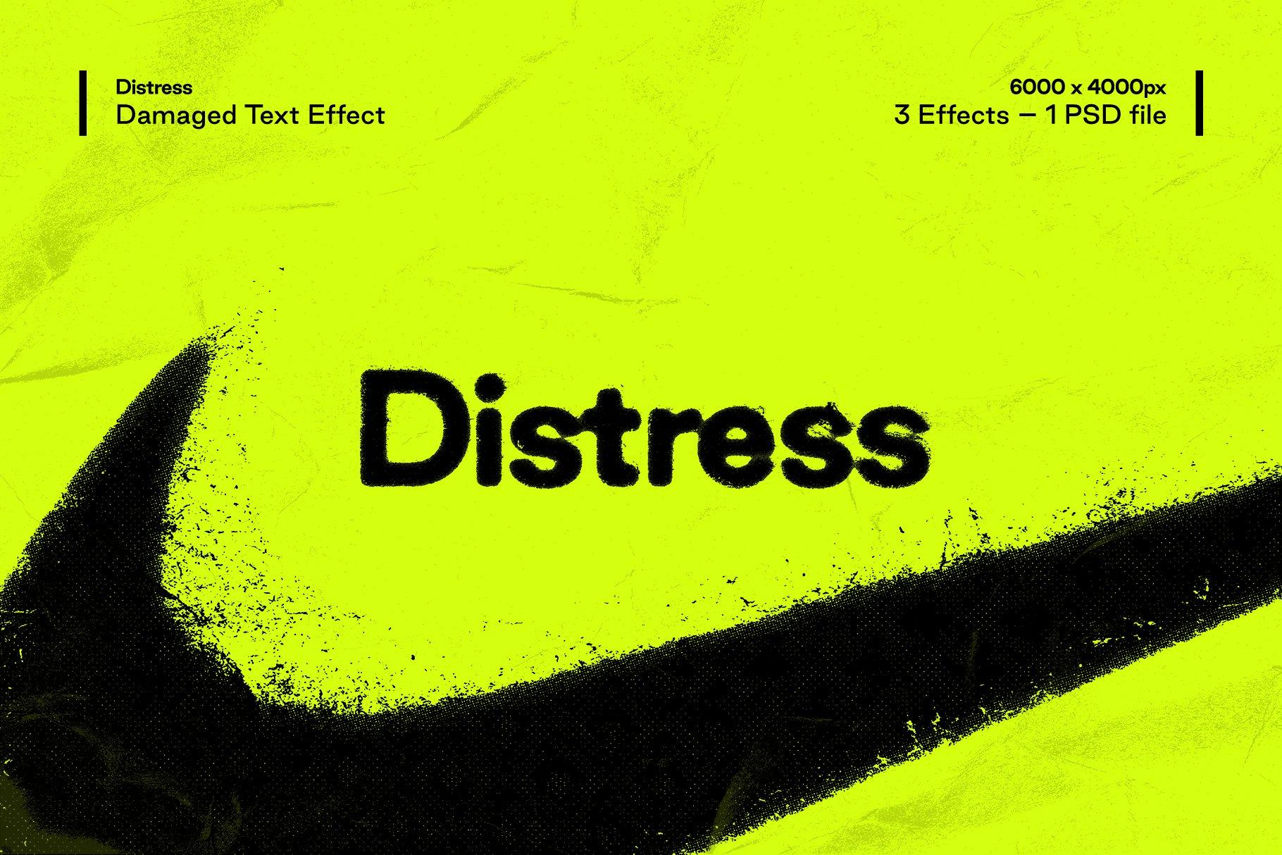 [淘宝购买] 潮流腐蚀颗粒毛刺半调效果徽标文字设计PS样式模板 Distress – Damaged Text Effect插图