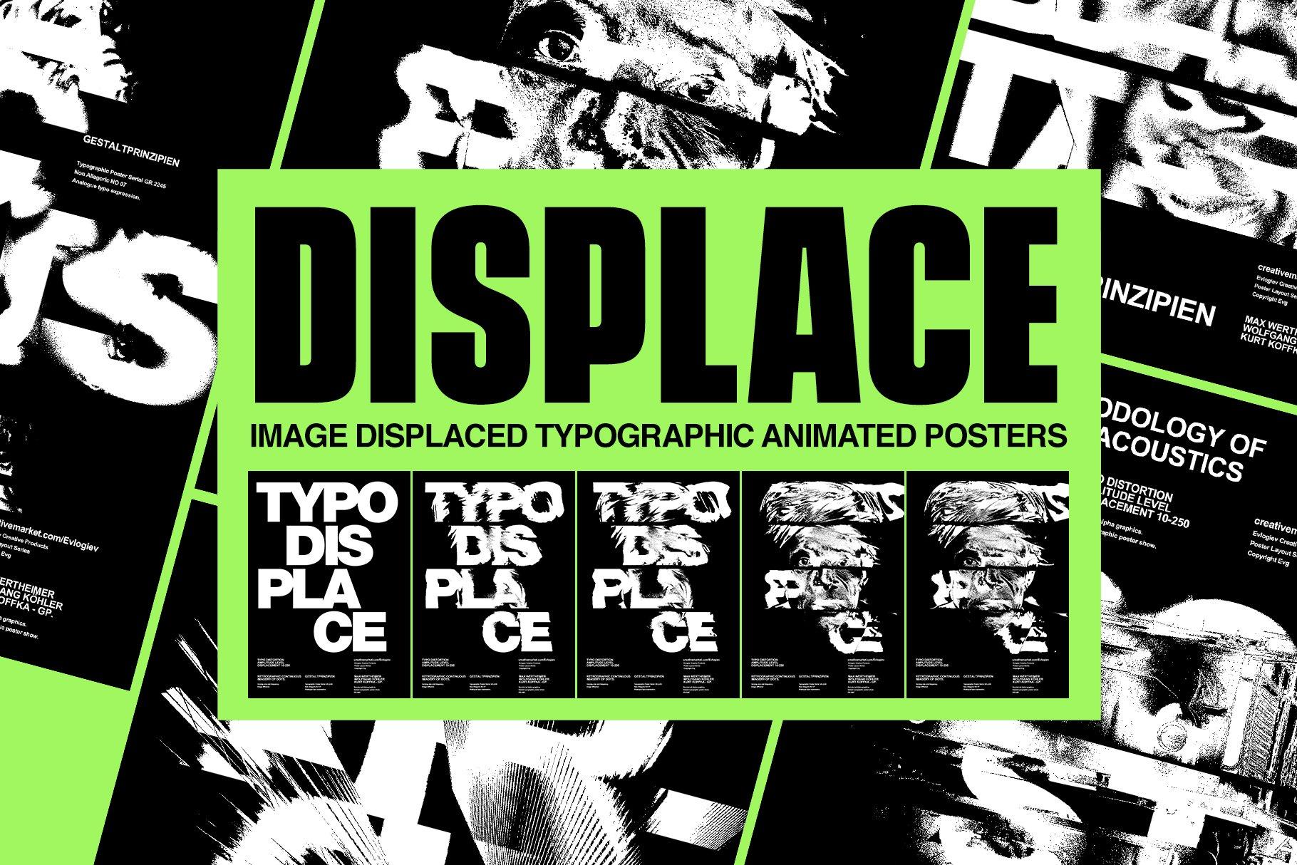 [ 淘宝购买] 潮流扭曲故障错位位移海报标题字体设计PSD动画模板 Typo Displace / Animated Templates插图