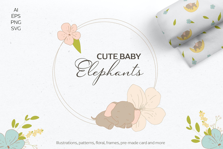 可爱卡通手绘大象花卉插画矢量素材 Baby Shower Elephants插图