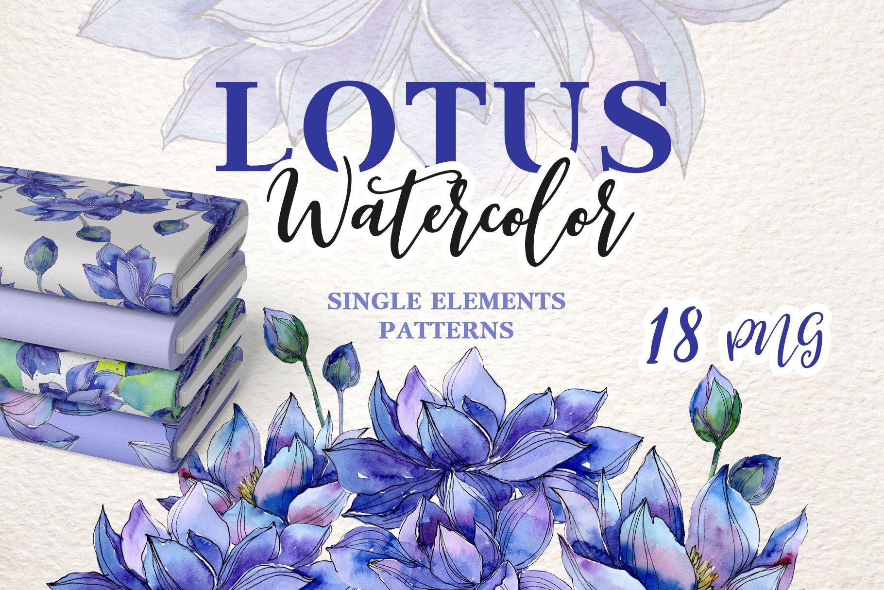 18个高清手绘莲花水彩画PNG免抠图片素材 Watercolor Lotus Set插图