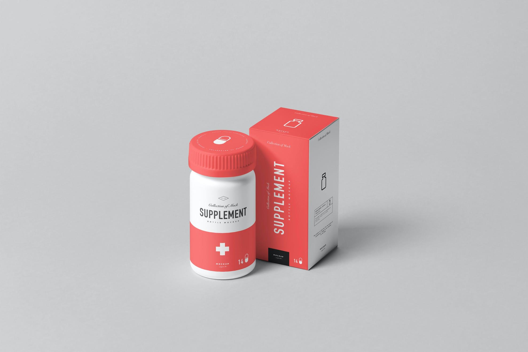 9款药物塑料补充瓶包装纸盒设计展示样机模板 Supplement Jar & Box Mockup 4插图