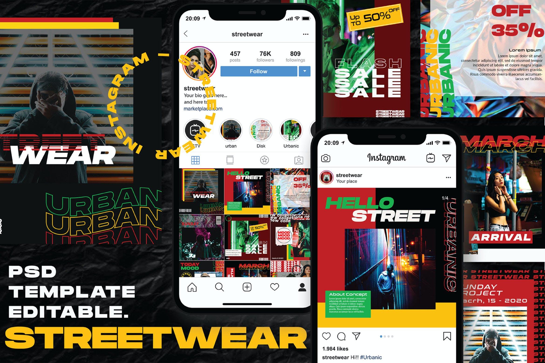 潮流街头潮牌推广新媒体电商海报设计模板 Streetwear – Instagram Post And Stories插图