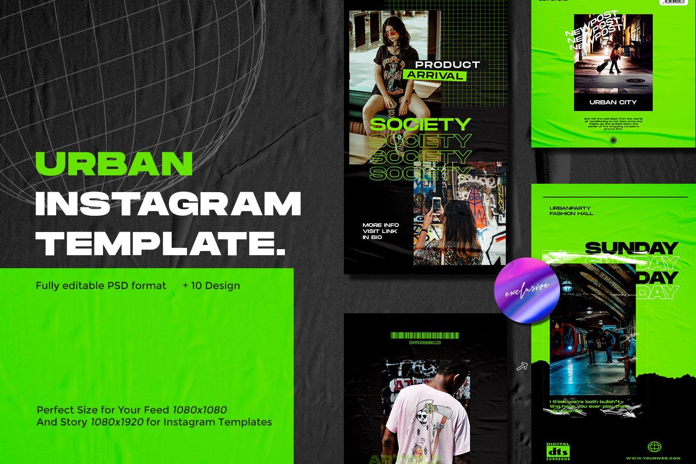潮流品牌推广电商新媒体海报设计模板 Neon Urban – Instagram Template插图