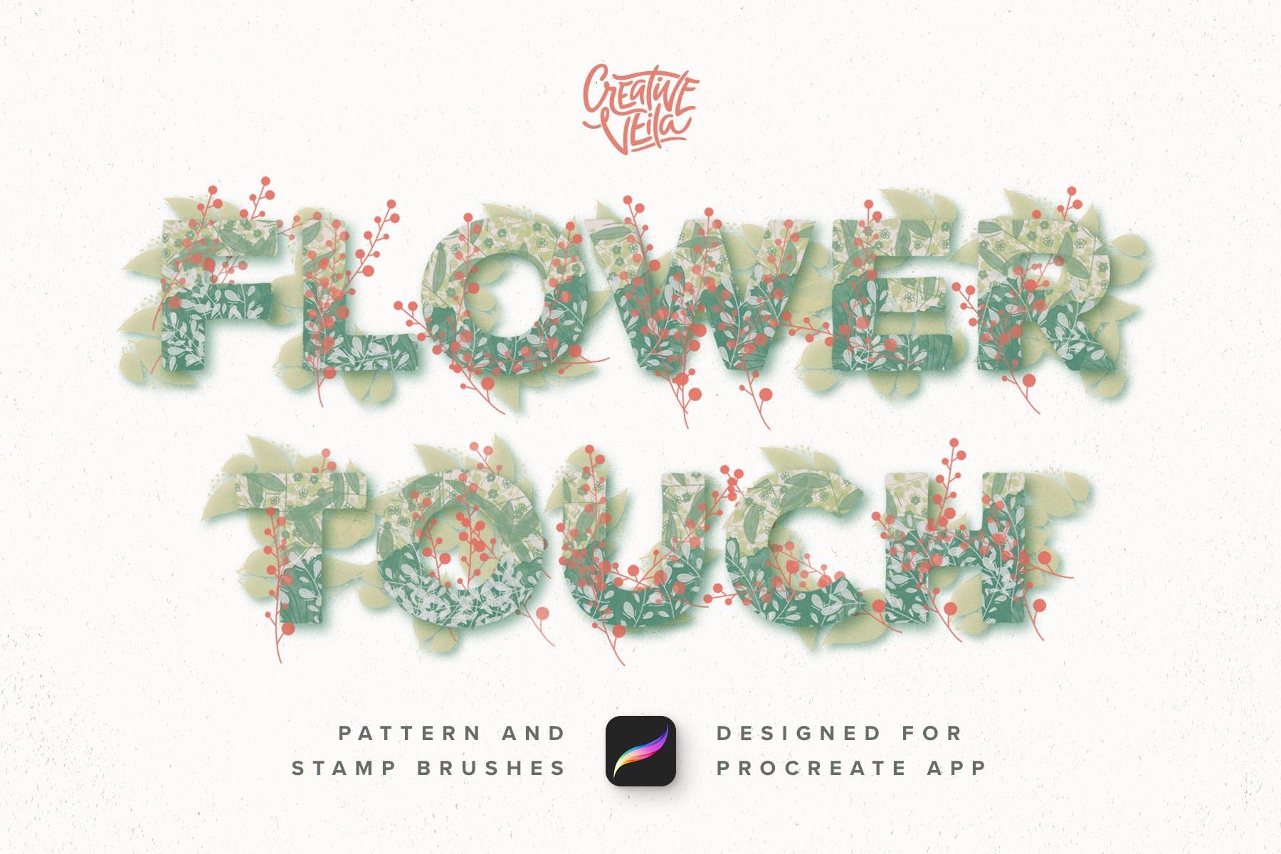 艺术绘画花卉装饰图案纹理Procreate笔刷 Flower Touch Procreate Brushes插图