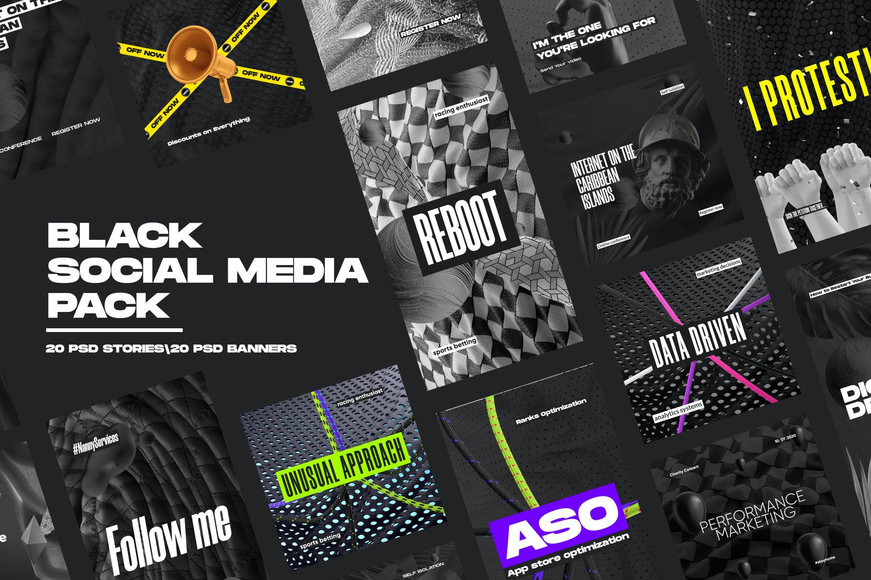 黑色潮牌新媒体推广电商海报设计模板合集 Black Social Media Pack插图