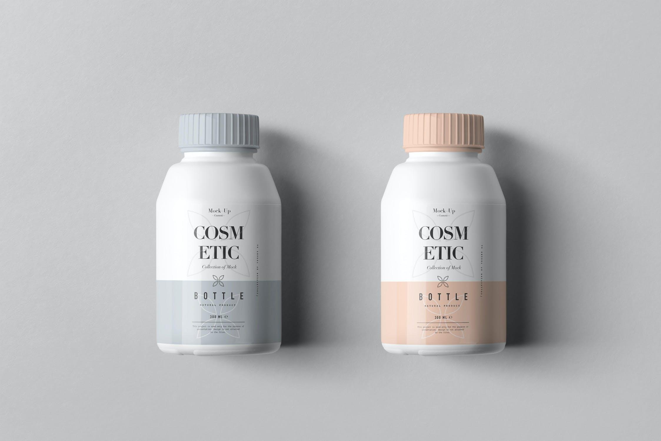 10款化妆品塑料包装罐设计展示样机PSD模板 Cosmetic Bottle Mockup 3插图(9)