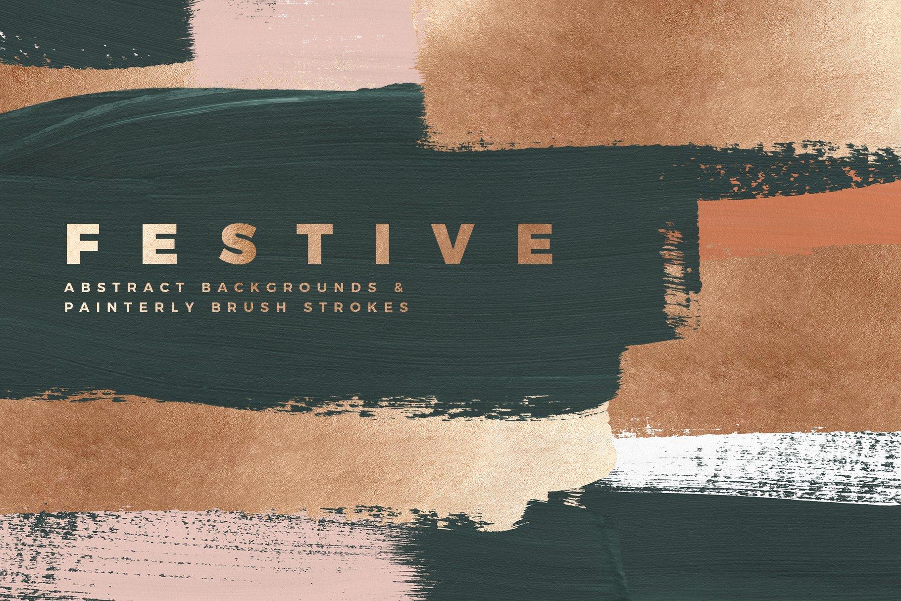 [淘宝购买] 时尚优雅抽象多彩丙烯酸颜料笔刷肌理背景PNG图片素材 Painterly Shapes & Backgrounds插图(10)