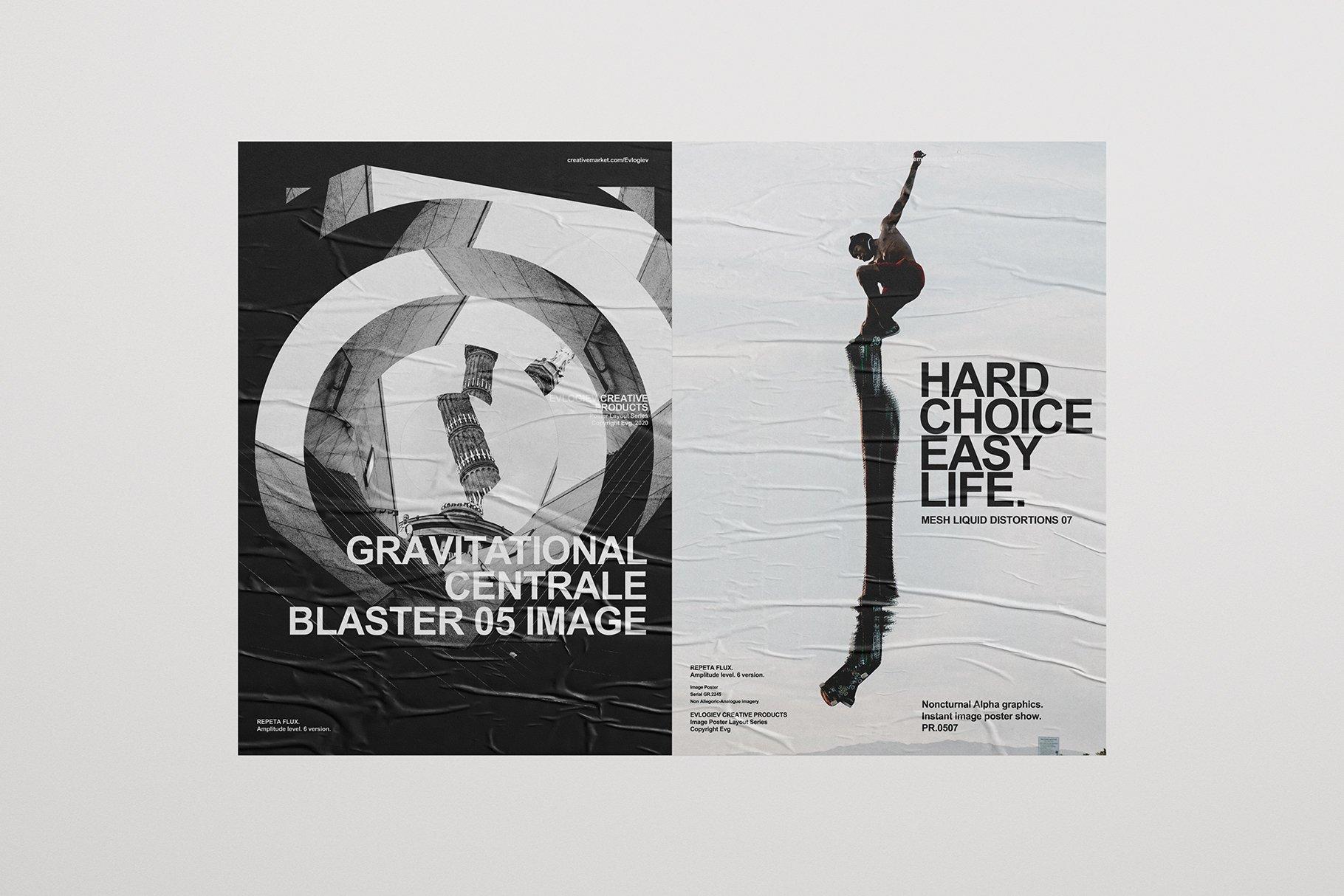 [淘宝购买] 20款抽象扭曲故障主视觉海报图片设计效果PS样式模板 Evlogiev – Distort Image Poster插图(10)