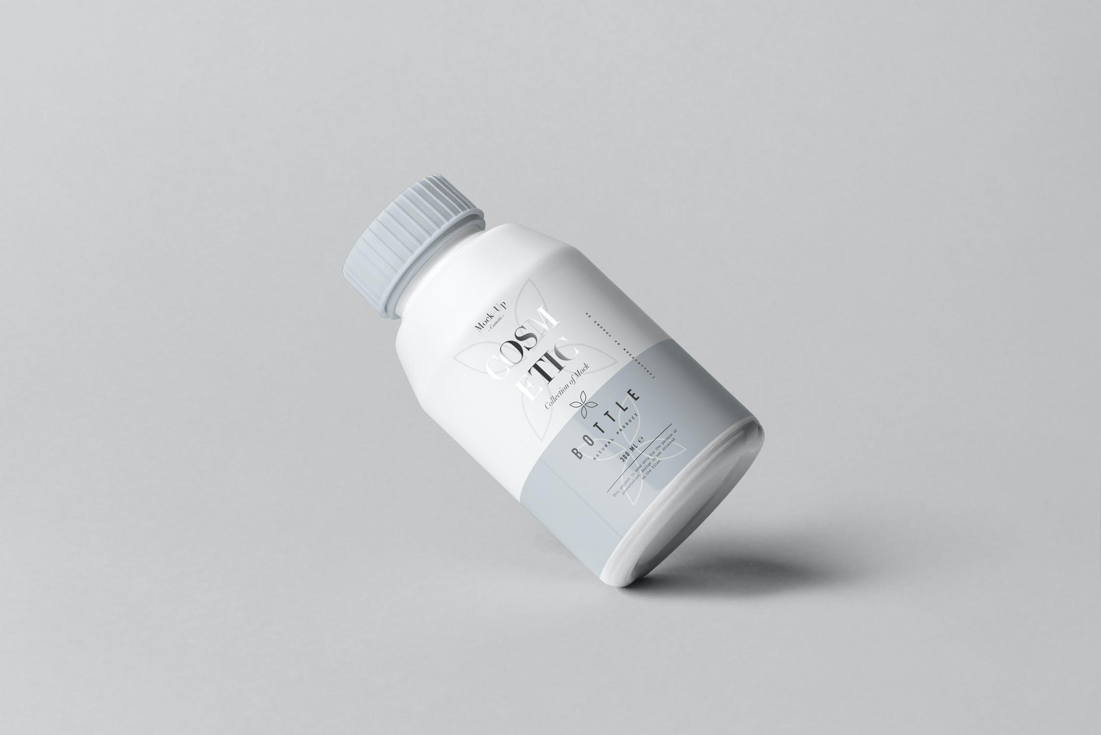 10款化妆品塑料包装罐设计展示样机PSD模板 Cosmetic Bottle Mockup 3插图(11)