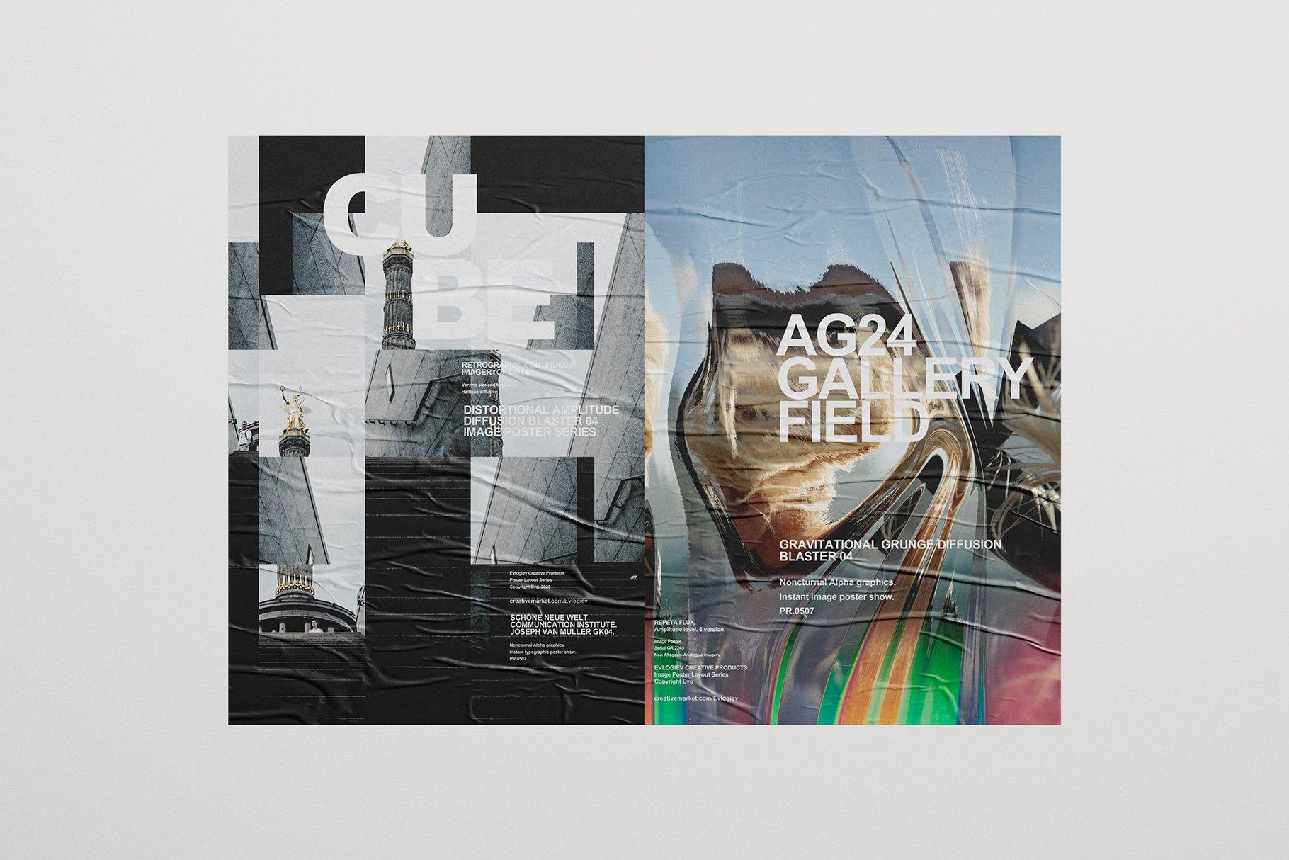 [淘宝购买] 20款抽象扭曲故障主视觉海报图片设计效果PS样式模板 Evlogiev – Distort Image Poster插图(12)