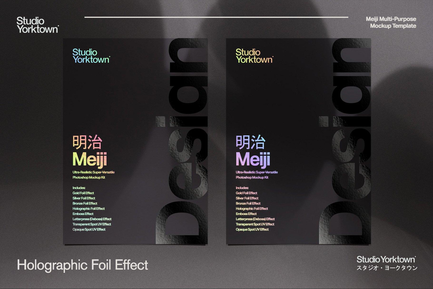 [淘宝购买] 潮流多功能压印铝箔虹彩效果办公用品场景样机套件 Meiji Multi Effect Mockup Template插图(16)