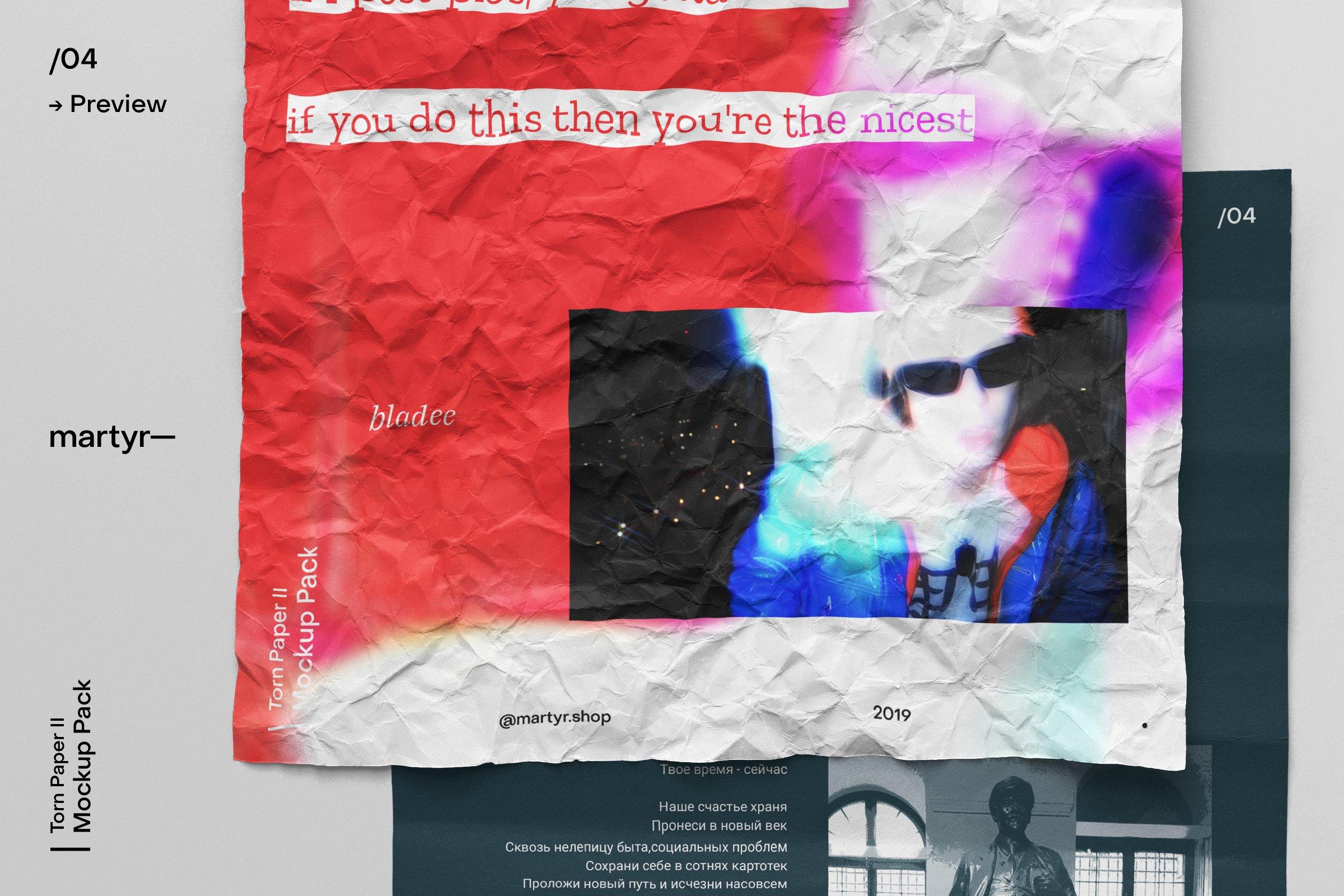 [淘宝购买]32款潮流破损撕裂褶皱A4纸张海报传单设计样机模板 Torn Paper II — Mockup Pack插图(17)