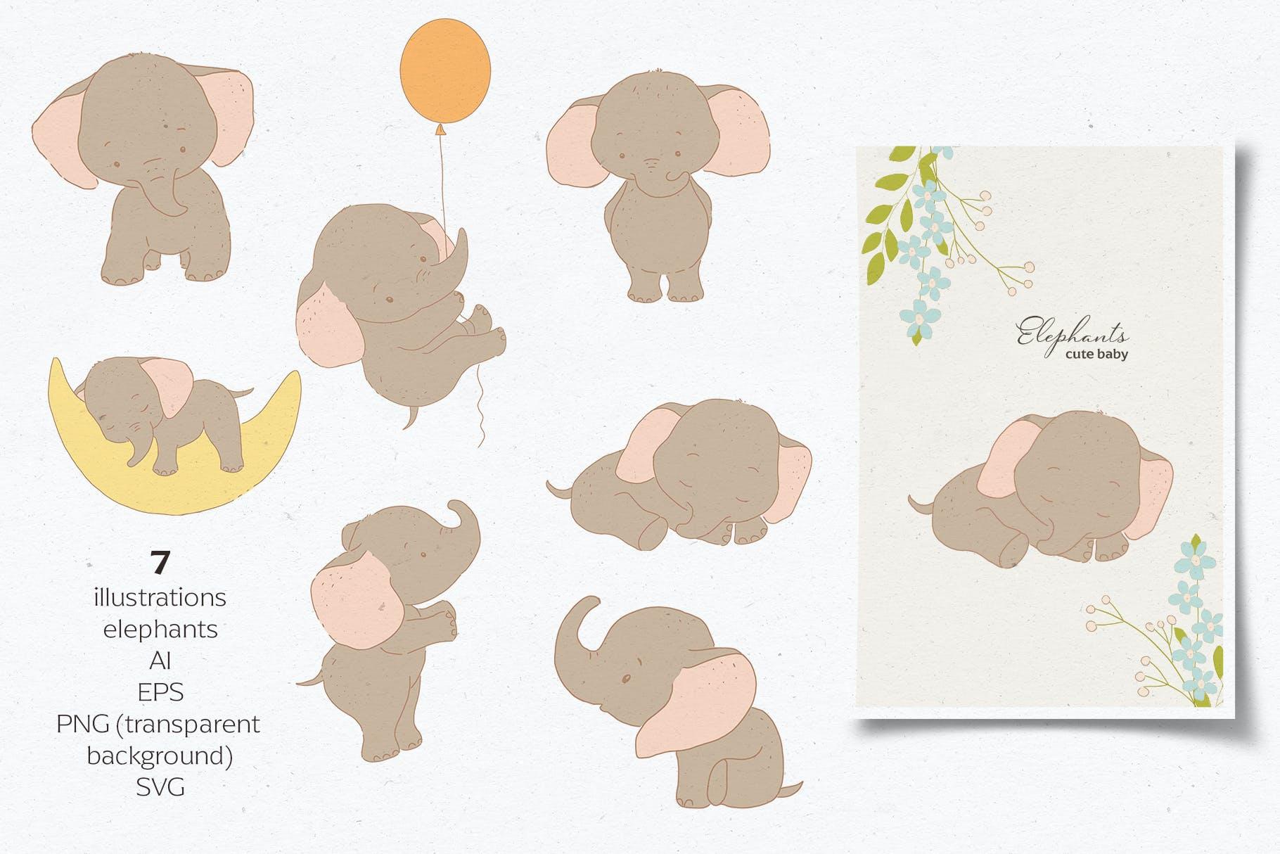 可爱卡通手绘大象花卉插画矢量素材 Baby Shower Elephants插图(1)