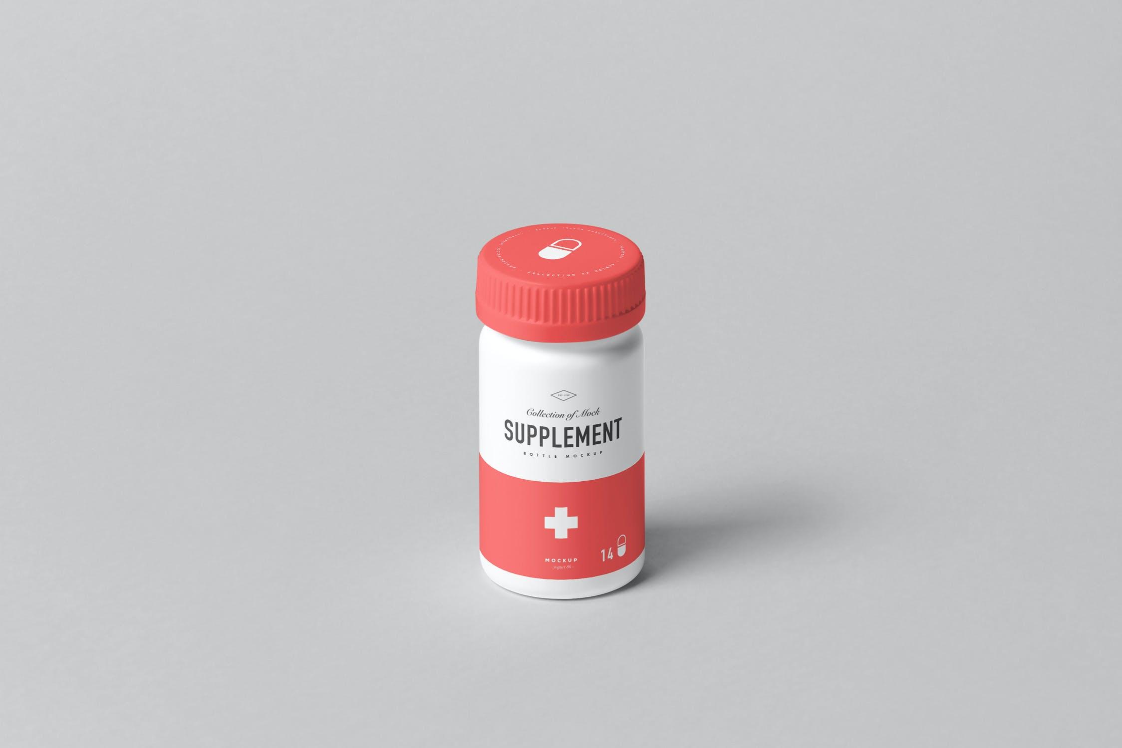 9款药物塑料补充瓶包装纸盒设计展示样机模板 Supplement Jar & Box Mockup 4插图(1)