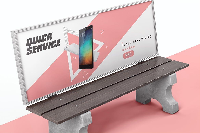 户外板凳广告牌设计展示样机 Bench Advertising Mockup插图(1)