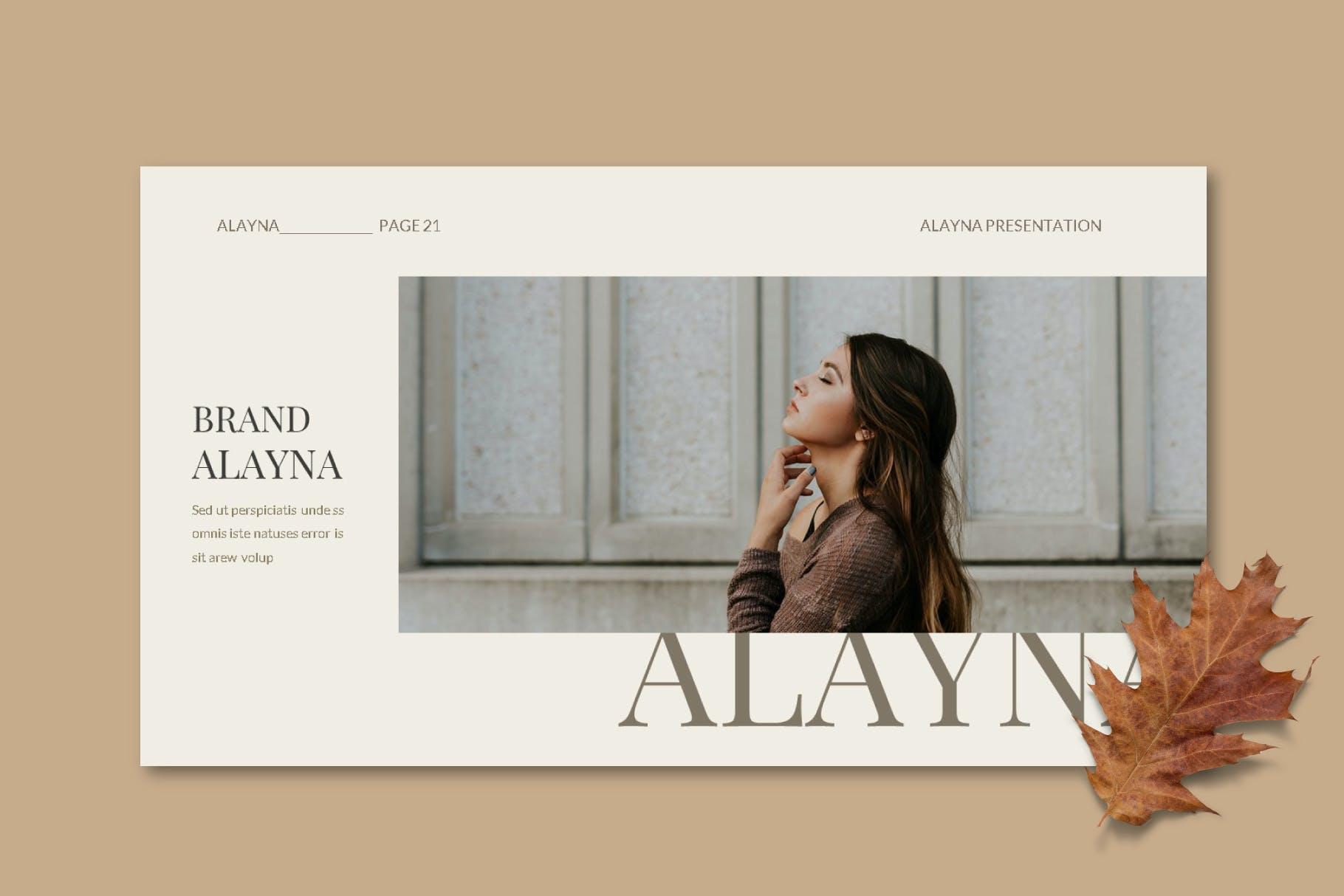现代极简主义优雅轻奢品牌推广PPT演示文稿模板素材 Alayna – Powerpoint Template插图(1)