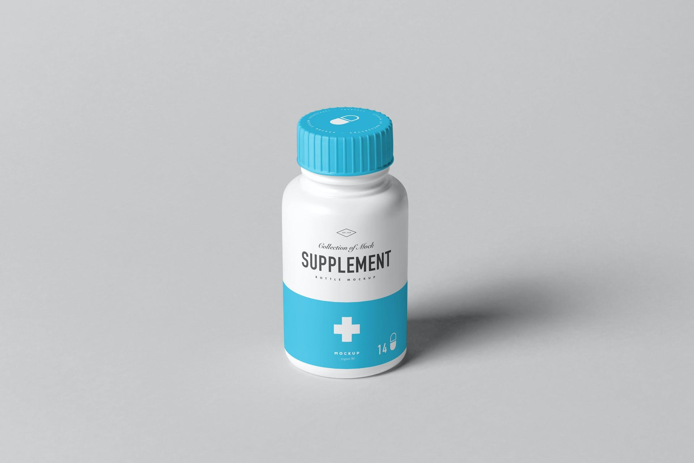9款药物补充塑料瓶包装盒设计展示样机模板 Supplement Jar & Box Mockup 9插图(2)