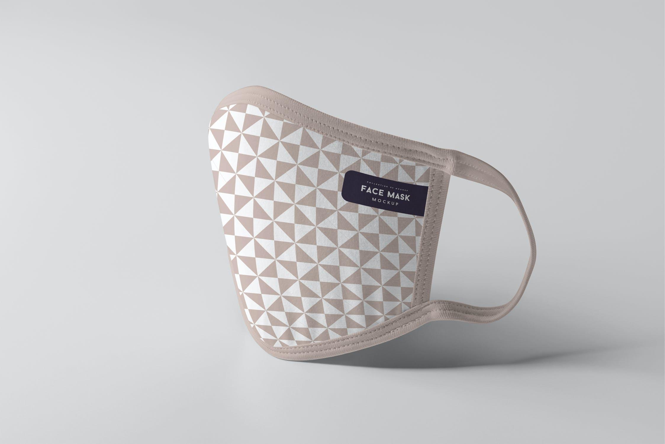 8款防护面罩口罩印花设计展示样机PSD模板 Face Mask Mockup插图(2)