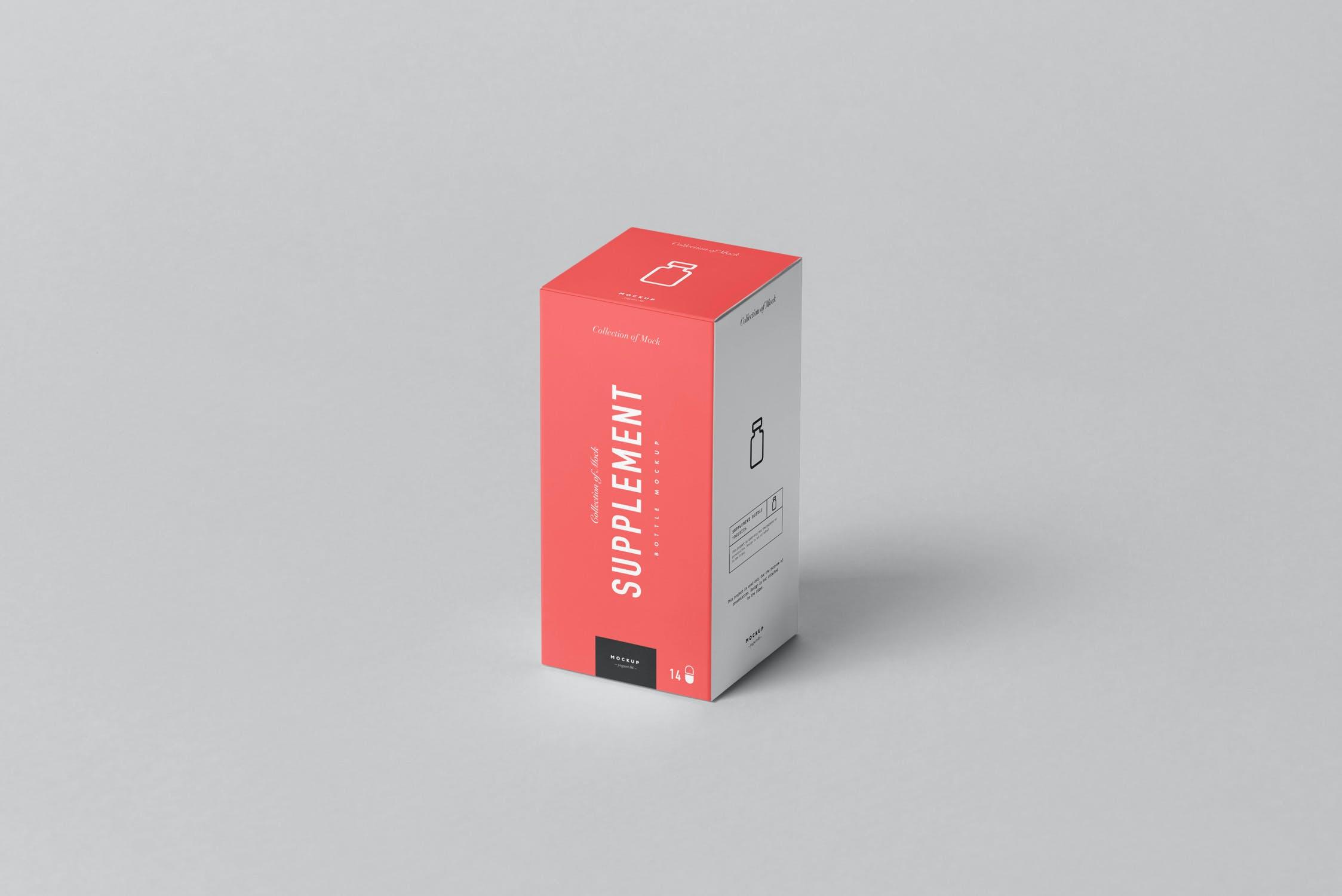 9款药物塑料补充瓶包装纸盒设计展示样机模板 Supplement Jar & Box Mockup 4插图(2)