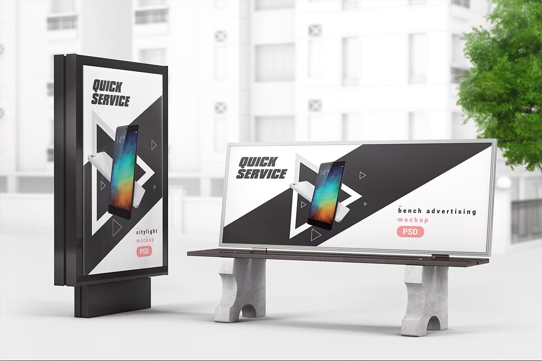 户外板凳广告牌设计展示样机 Bench Advertising Mockup插图(2)