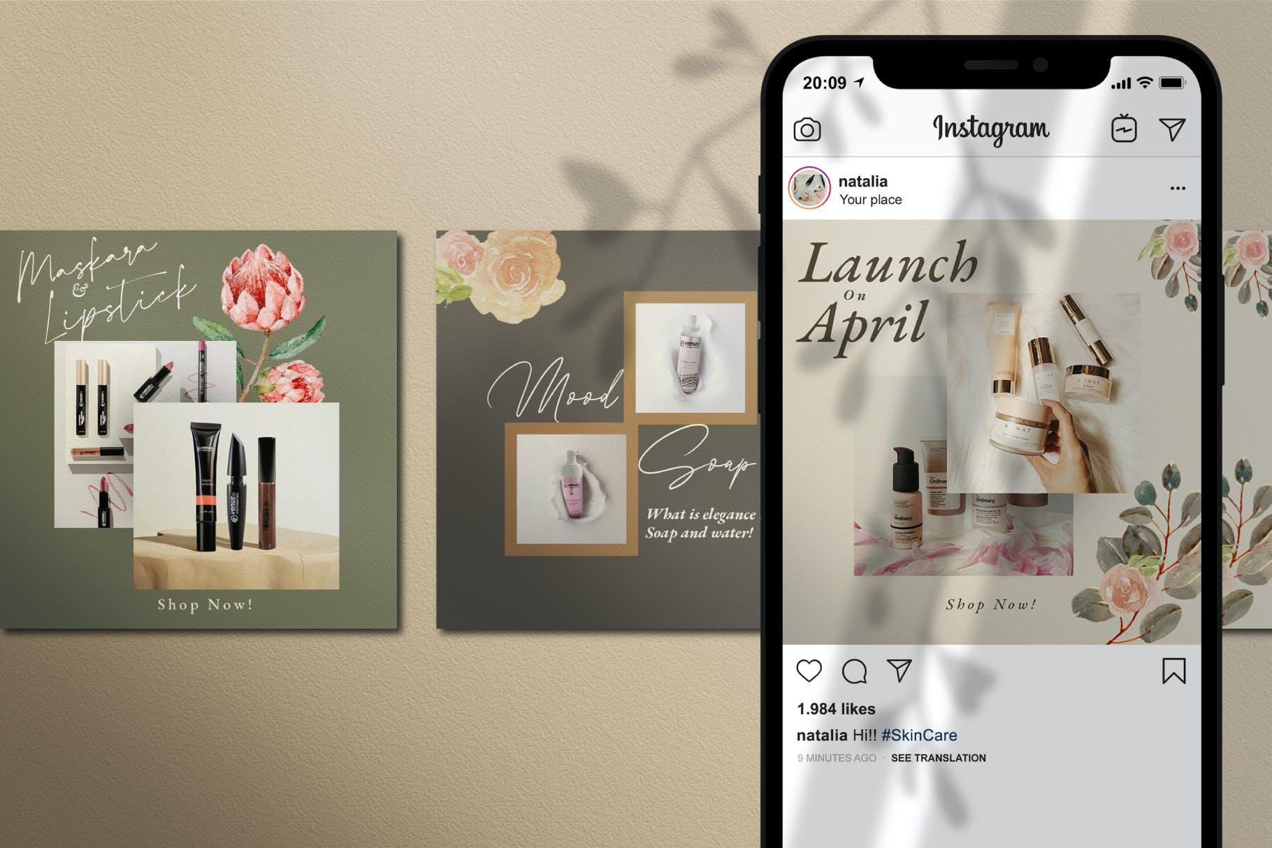 时尚化妆品品牌推广新媒体电商海报设计模板 Natalia – Instagram Post and Stories插图(2)