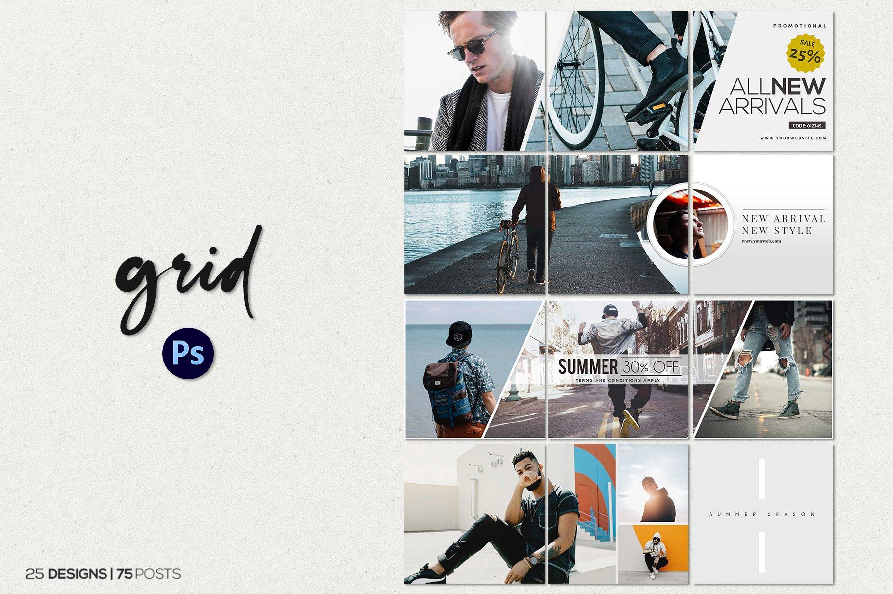 毛笔笔刷效果新媒体电商海报设计PSD模板 Agenda Insta Grid (Triple Posts)插图(2)