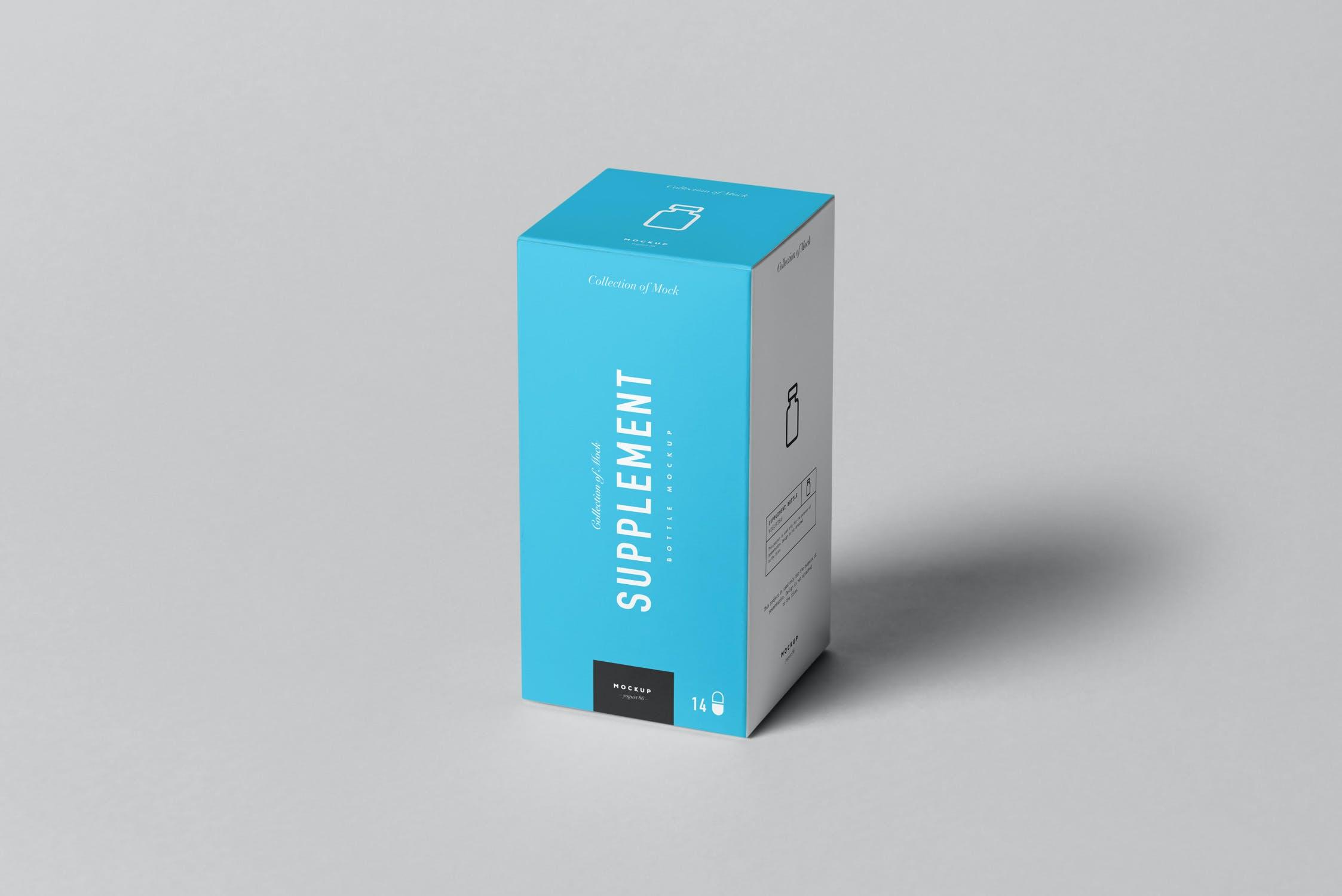 9款药物补充塑料瓶包装盒设计展示样机模板 Supplement Jar & Box Mockup 9插图(3)
