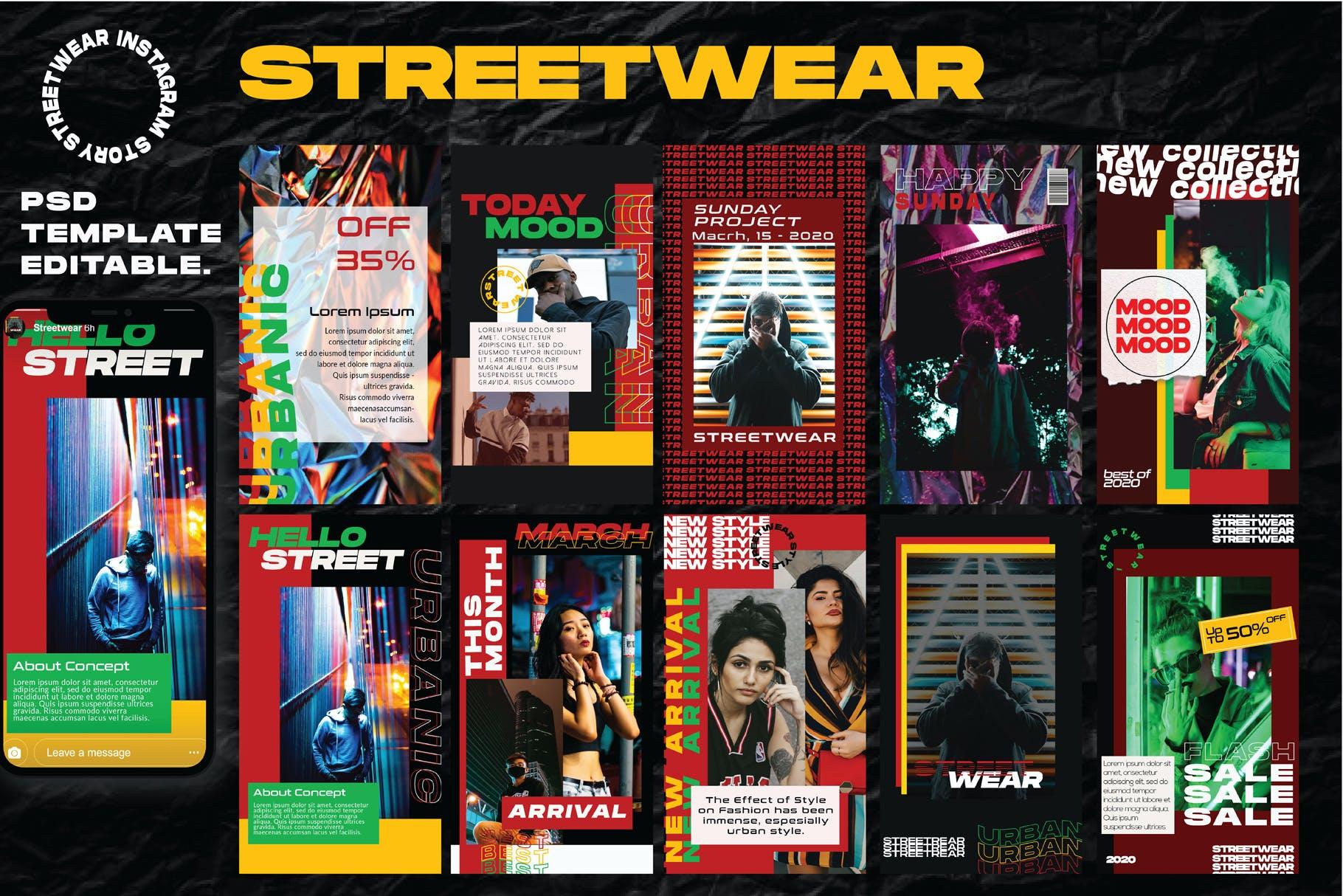 潮流街头潮牌推广新媒体电商海报设计模板 Streetwear – Instagram Post And Stories插图(3)