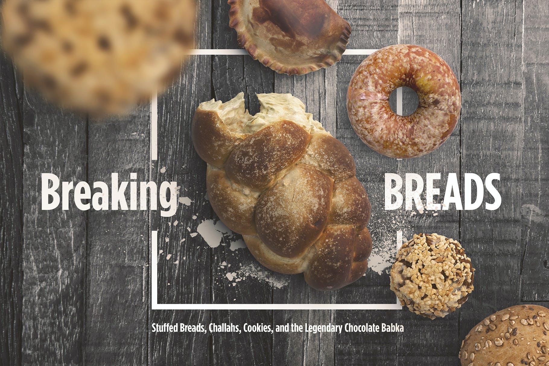 顶视图烘培面包店场景文字设计样机素材 Bakery Scene Creator Top View插图(3)