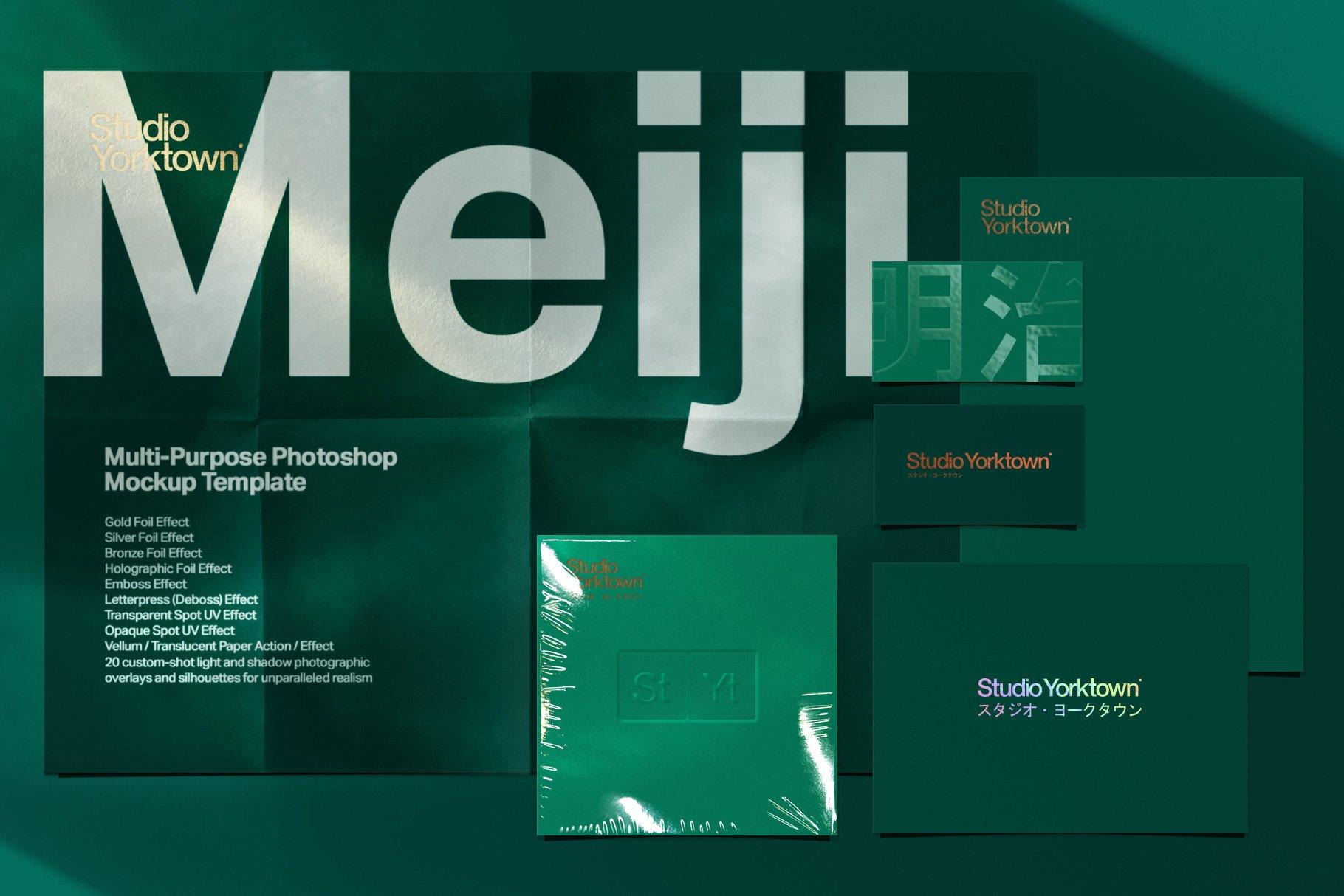 [淘宝购买] 潮流多功能压印铝箔虹彩效果办公用品场景样机套件 Meiji Multi Effect Mockup Template插图(3)