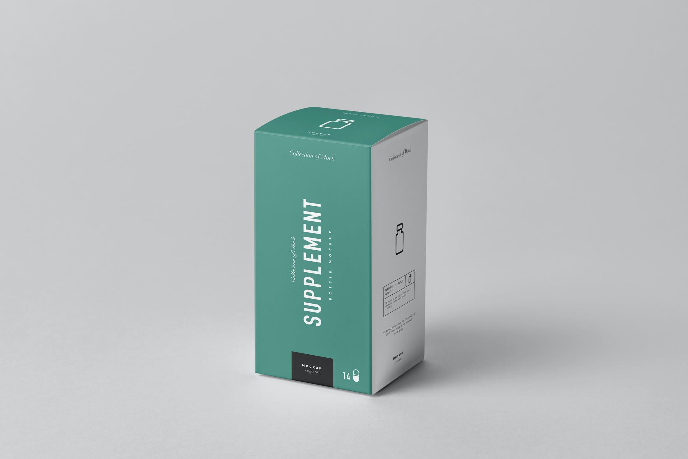 8款药物补充瓶塑料瓶包装盒设计展示样机模板 Supplement Bottle Mockup插图(3)