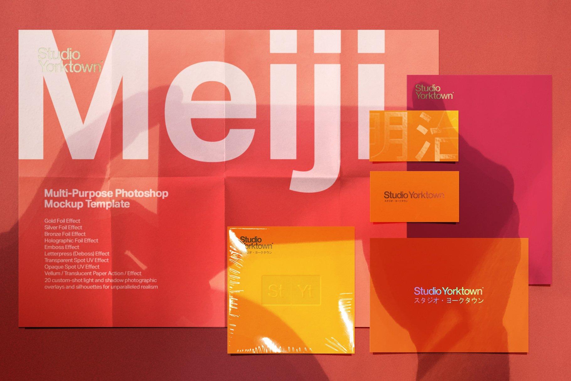 [淘宝购买] 潮流多功能压印铝箔虹彩效果办公用品场景样机套件 Meiji Multi Effect Mockup Template插图(4)