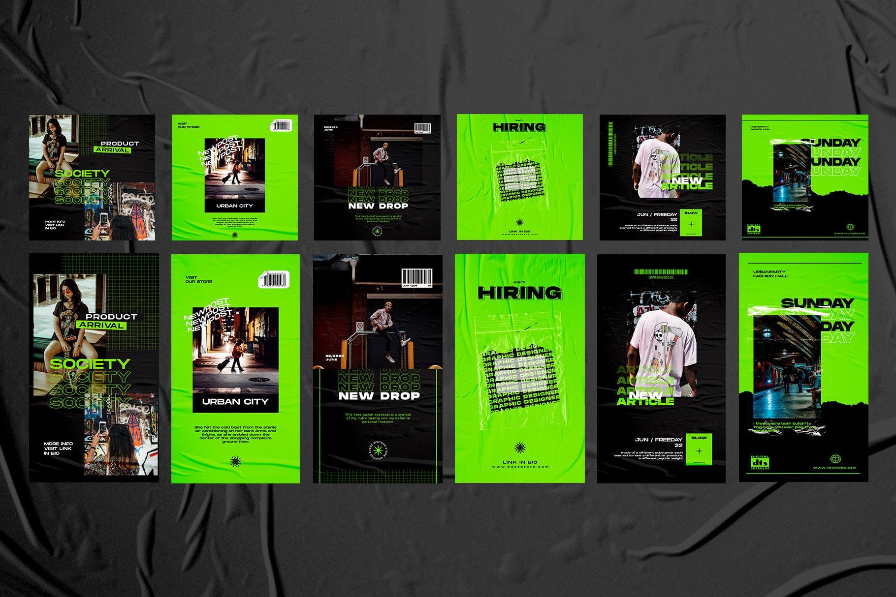 潮流品牌推广电商新媒体海报设计模板 Neon Urban – Instagram Template插图(4)
