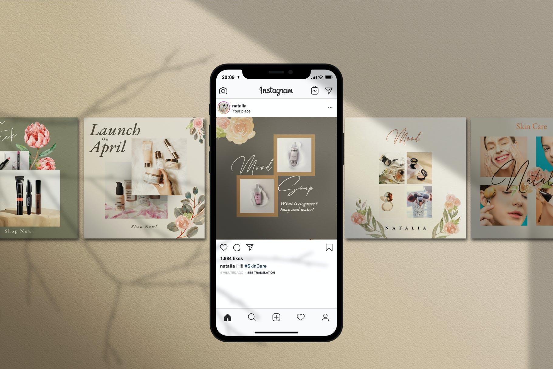 时尚化妆品品牌推广新媒体电商海报设计模板 Natalia – Instagram Post and Stories插图(4)
