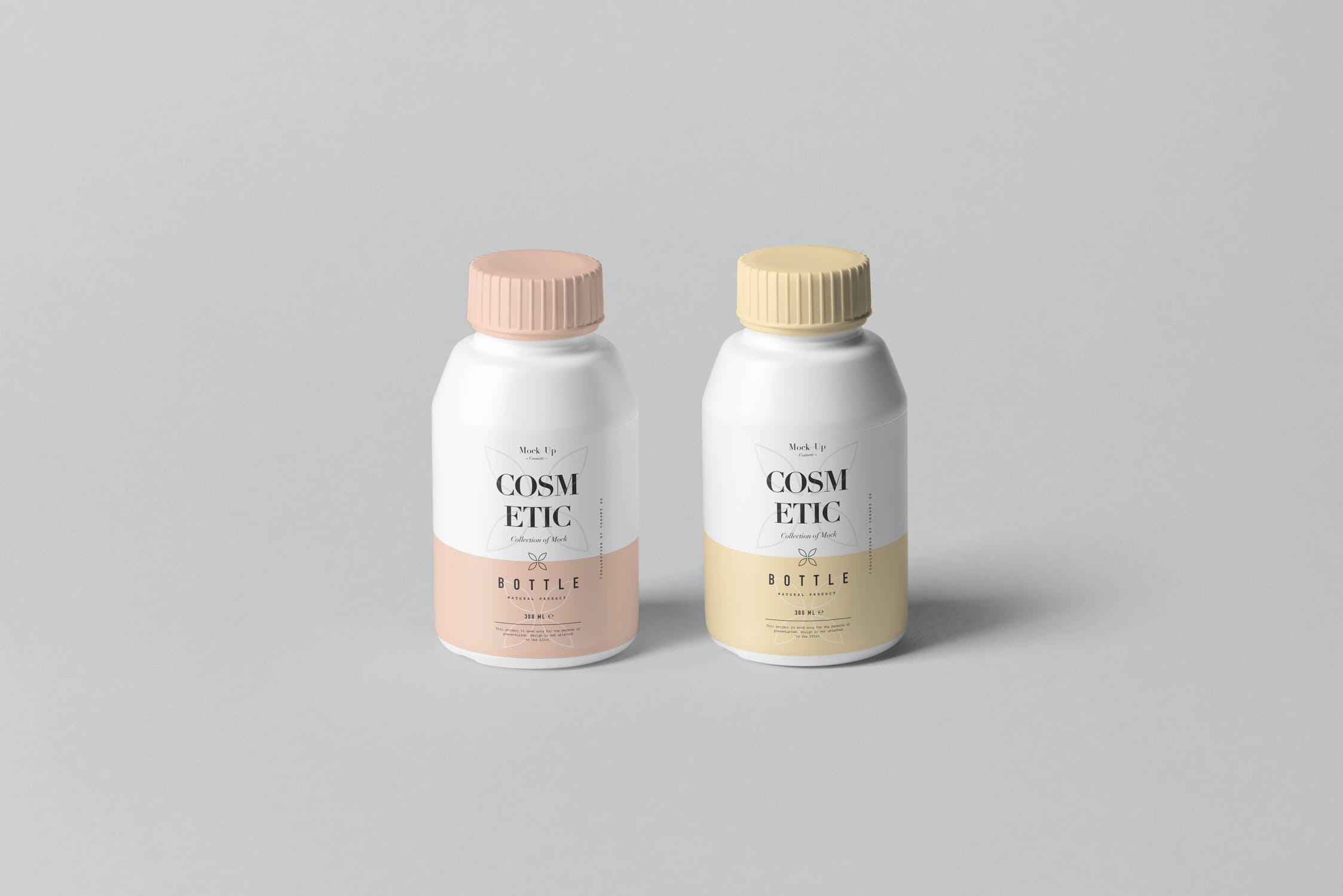 10款化妆品塑料包装罐设计展示样机PSD模板 Cosmetic Bottle Mockup 3插图(4)