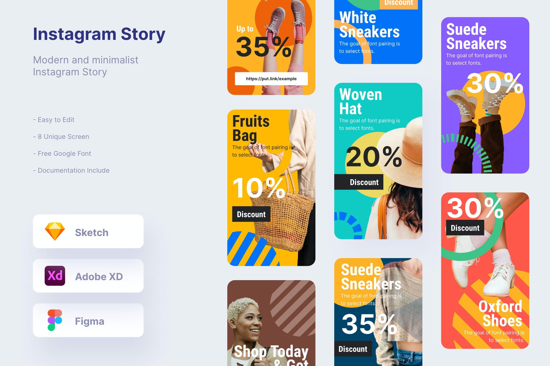 多彩品牌推广新媒体电商海报设计模板 Mytemp – Instagram Story Template插图