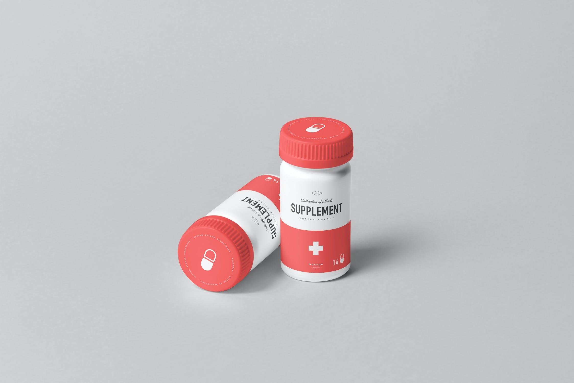 9款药物塑料补充瓶包装纸盒设计展示样机模板 Supplement Jar & Box Mockup 4插图(5)
